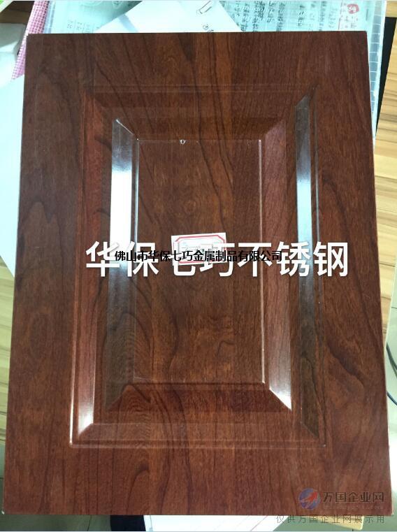 不锈钢橱柜门板,欧式门,现代门
