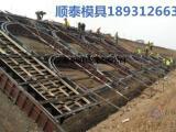 拱形骨架护坡模具,专业护坡模具厂