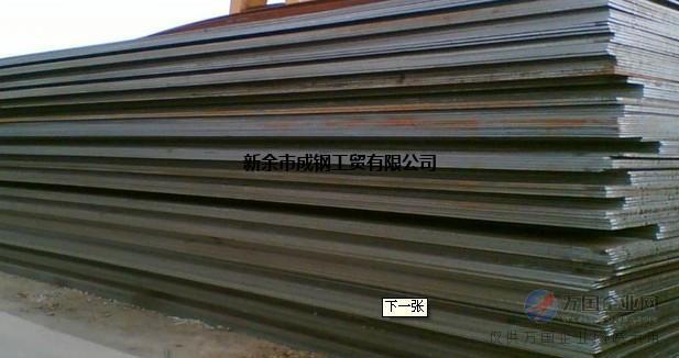 新钢代理钢材中厚板普板低合金桥梁钢高建钢容器板船板耐磨板