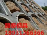 高速高铁拱形骨架护坡模具