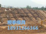 拱形骨架护坡模具 专业制造拱形骨架护坡模具厂家