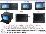 IP网络广播系统,网络音频系统厂