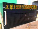 网络会议视频直播服务器系统