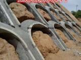 混凝土拱形骨架护坡模具现场图