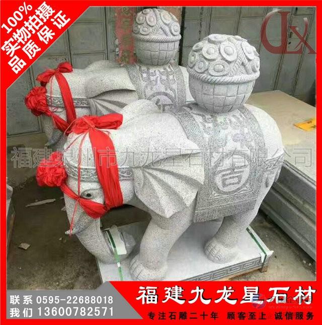 这款石材大象雕塑以福建本地石材白麻雕刻,芝麻白石材国家编号g603