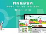 天津关键词优化公司