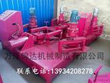拱架支护高效率U型钢弯曲机