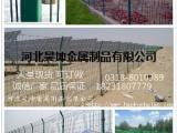光伏发电厂双边丝护栏网/昊坤护栏网sell/光