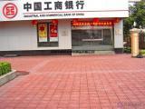 深圳新利龙 批发西班牙砖/马路西班牙砖/西班牙砖价格