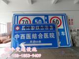 标志牌厂家全心全意为交通设施行业服务
