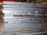 新钢代理,新余钢材中厚板,船板,容器板,耐磨板,锰板,低合金