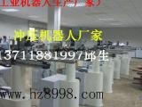 南城冲压机械手生产厂家,东莞冲床机器人制造商公司