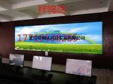 安防监控大屏幕维修DLP拼接显示屏维修保养