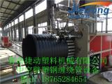 中空壁缠绕管生产线设备 中空壁塑钢缠绕管设备