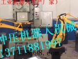 东莞冲压机械手生产厂家,拉伸机械手,冲床机器人公司