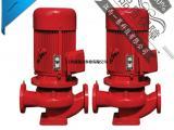 江西瑞涛高安带CCCF消防证书XBD-ISG型立式单级消防泵