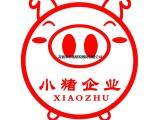 深圳IDC经营许可证的办理流程