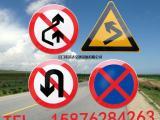 道路交通标志牌反光标志牌道路指示牌