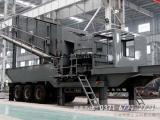 高效移动式矿石破碎站流程及价格解析CQM57