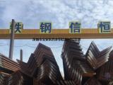 深圳市恒信钢材批发中心主营深圳钢板、深圳H型钢材、深圳角铁
