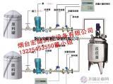 甲苯定量装桶设备/甲苯往反应釜定量加料计量系统