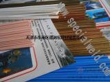 威欧丁201银焊丝解决铜焊/钢焊/铜与钢焊接