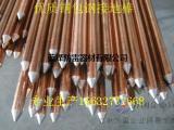 铜包钢接地棒【电镀铜接地棒】选材标准 工艺特点