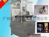 广州华川酸奶无菌盒中袋灌装机