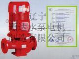 cccf消防泵_辽宁通达水泵电机制造有限公司