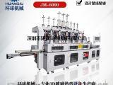 深圳玻璃热弯机 高频隧道式热弯机