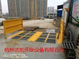 杭州建筑工地大型全自动智能洗车平台洗车机
