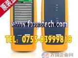 DSX-600 CH 福禄克FLUKE DSX600AP