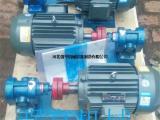 在燃油系统中可用作输送加压喷射的燃油泵齿轮油泵经久耐用