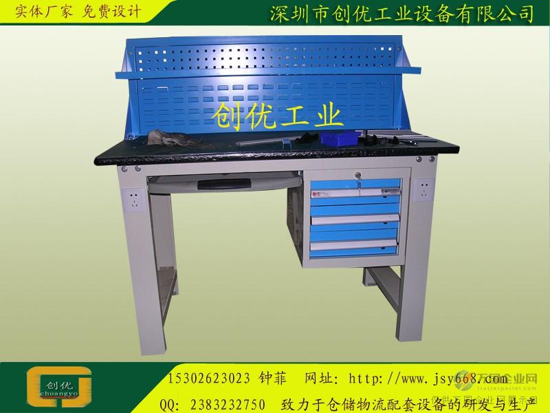 复合板桌子1