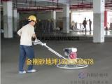 重庆做金刚砂耐磨地坪的公司团队