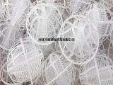 塑料悬浮球填料 PP球形悬浮填料 鲍尔环填料 空心球填料