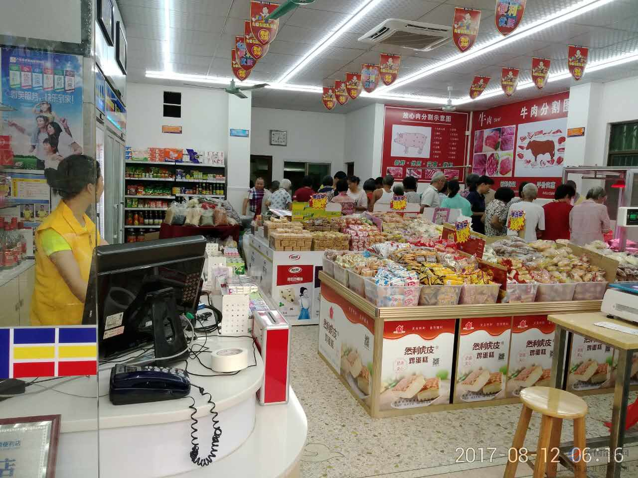 8.12河源乐家嘉生活超市1.3