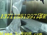 喷漆机器人生产公司,东莞喷涂机器人厂家供应直销