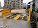 杭州建筑工地智能全自动洗车平台洗轮机