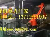 自动喷粉机器人,喷粉机械人手臂,六轴喷粉机械手生产厂家
