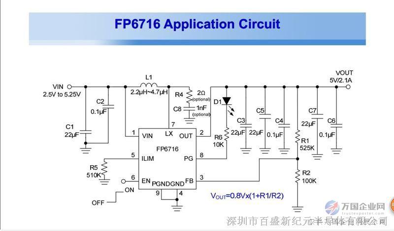 03  电子有源器件 03  专用集成电路 03  fp6716锂电池升压输出