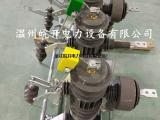农网改造柱上开关ZW32-12F/630现货批发