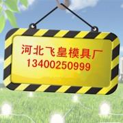 河北省飞皇模具制造有限公司的形象照片