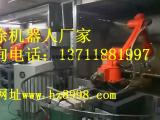 自动化机械手喷漆,喷漆机械手臂喷涂机器人厂家