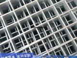 网格板316不锈钢齿形网格板重量制造厂家