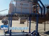玉米灌包机专业夹袋器DDC-D60