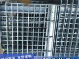 钢格栅板405热镀锌复合钢格栅板电话自产自销