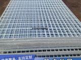 钢格栅低碳钢平台钢格栅电话厂家直销