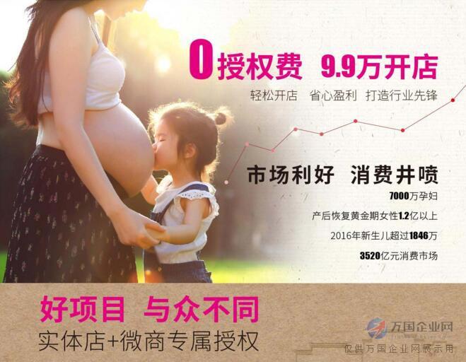 徽娘子 让母婴护理更加专业