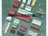 排针排母连接器同等品生产供应_CJTconn长江连接器